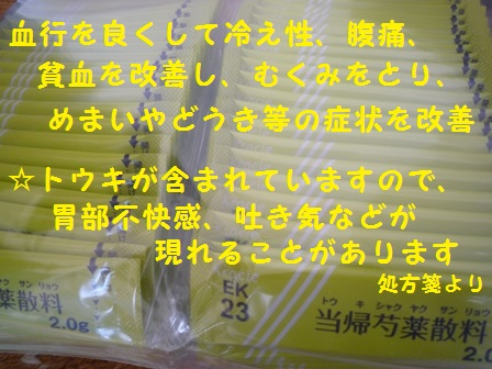 20140303104933c85.jpg