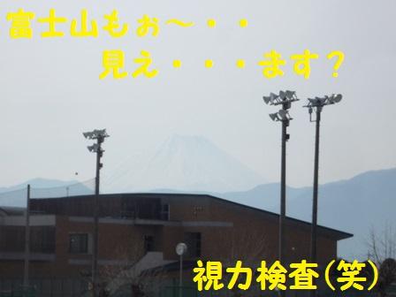 20140416110521eed.jpg