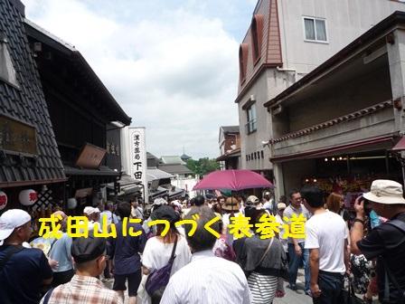20140711110931e30.jpg