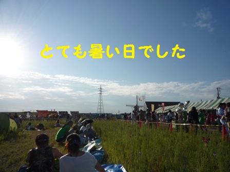 201408051003586a2.jpg