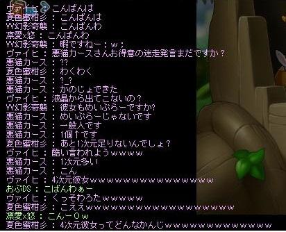 Maple140507_223932.jpg