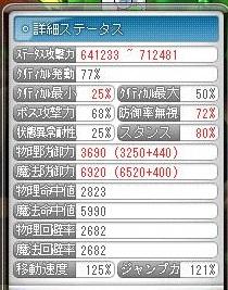 Maple140527_011933.jpg