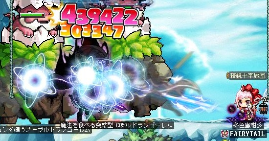 Maple140720_034444.jpg