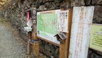 日向大滝口(2)