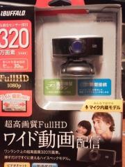 20140228webcam001.jpg