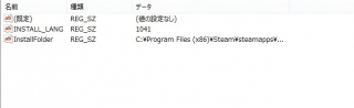 20140810GTA4-002.jpg