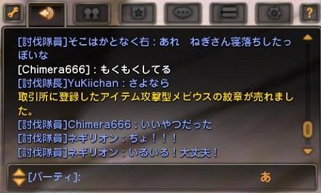 201405160018001c5.jpg