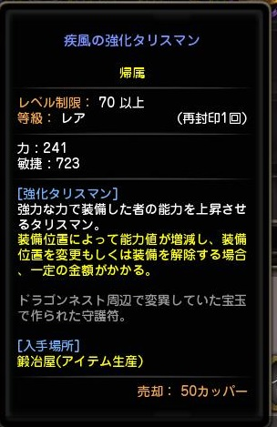 20140521014843b6f.jpg