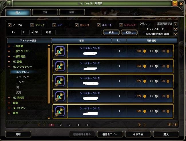 201405210148449a6.jpg
