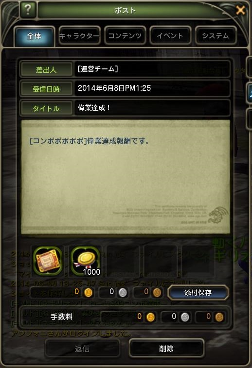 20140609001901656.jpg