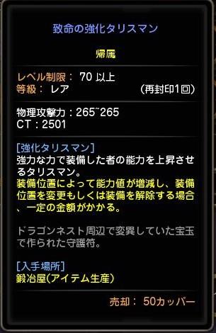 2014061103201445b.jpg