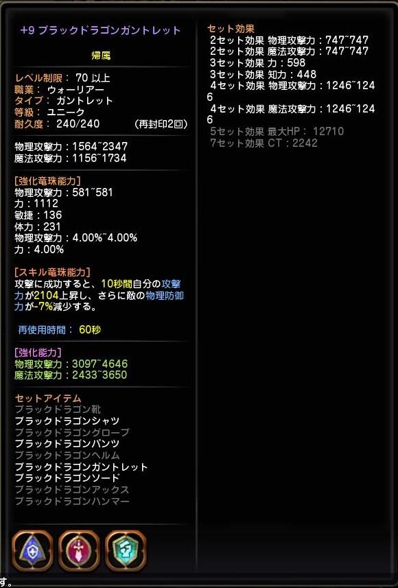 20140613025718f26.jpg