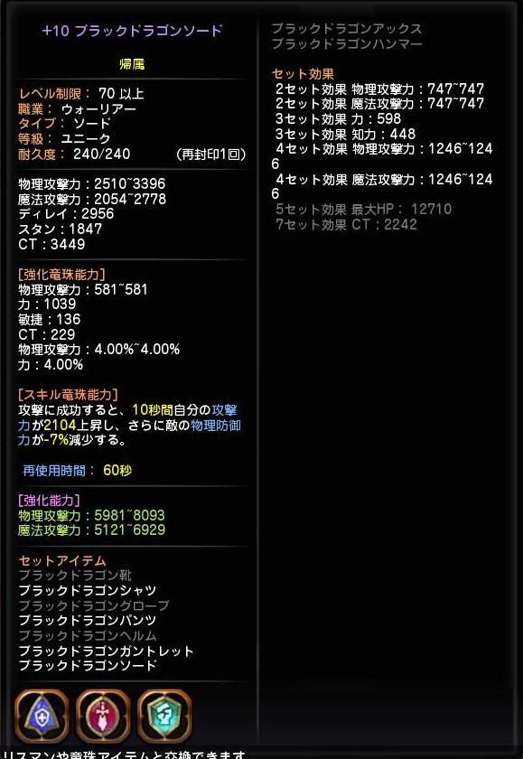 20140613025719b84.jpg