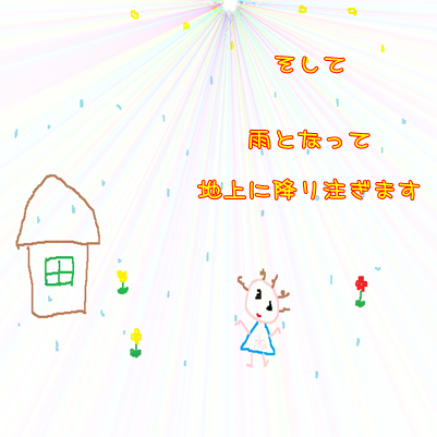 2014050301543371f.png