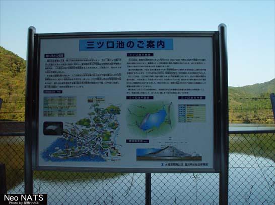 mitukuchi02.jpg