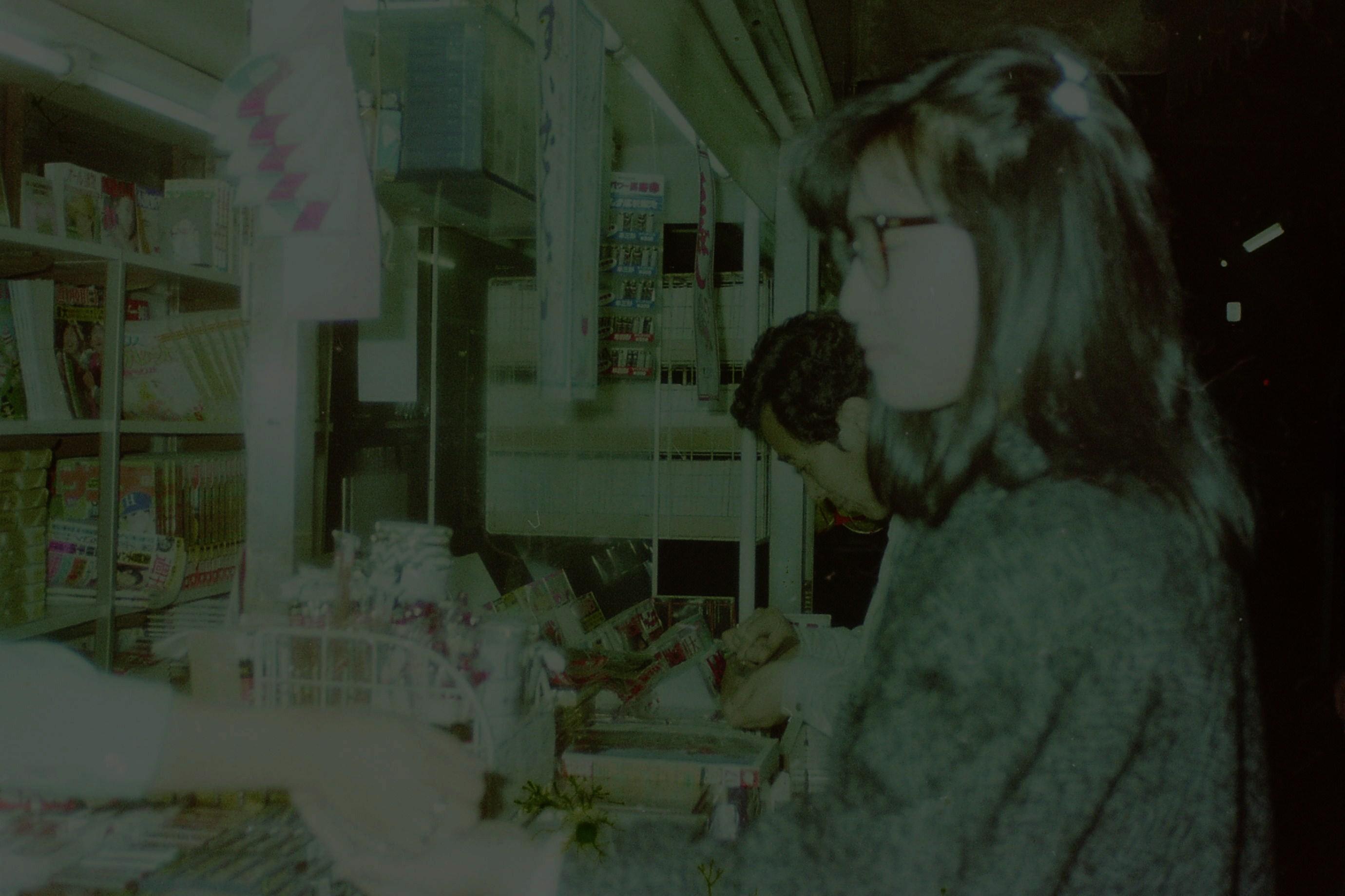 maiko1.jpg