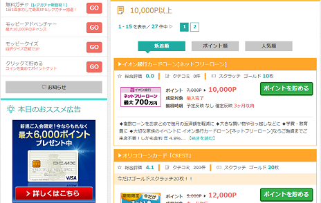 20140412105806eb5.png
