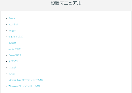 20140728183721bb9.png