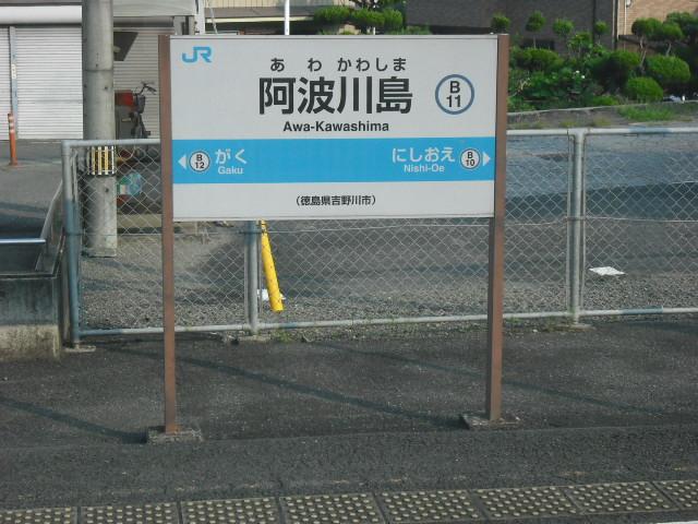 09_DSCF0175.jpg