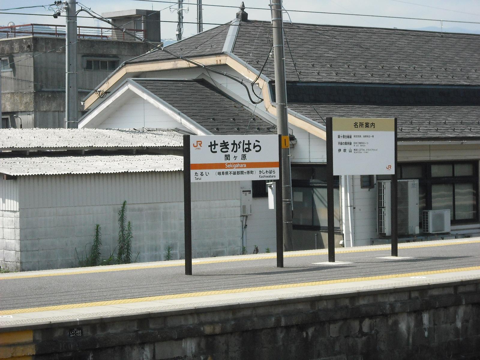 16_2012_08260751.jpg