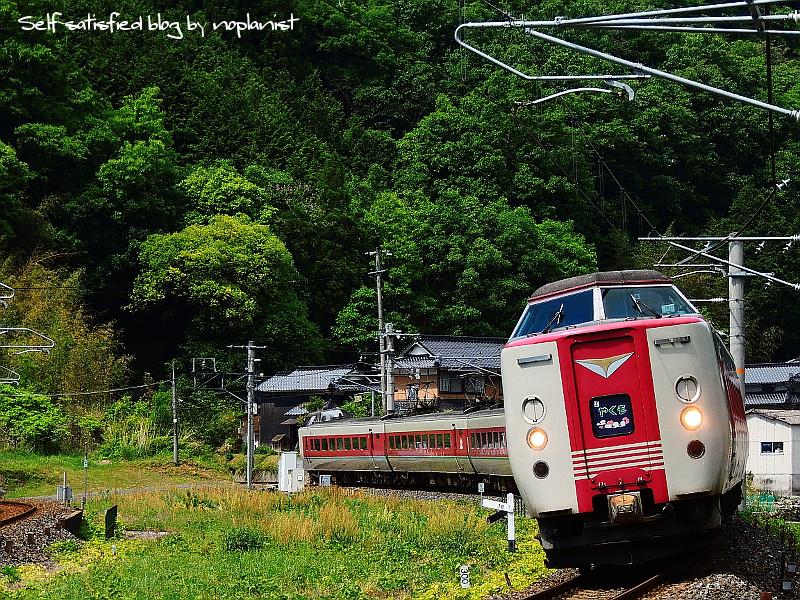 140511_1900_DSCN2004_yakumo16.jpg