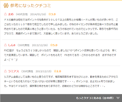 201403191651429fe.png
