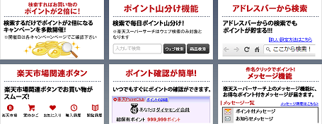 20140728122723b9a.png