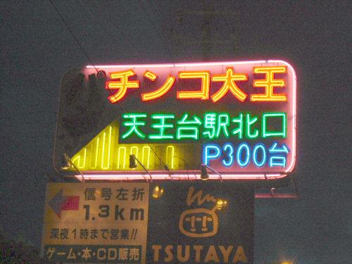 140204a8.jpg