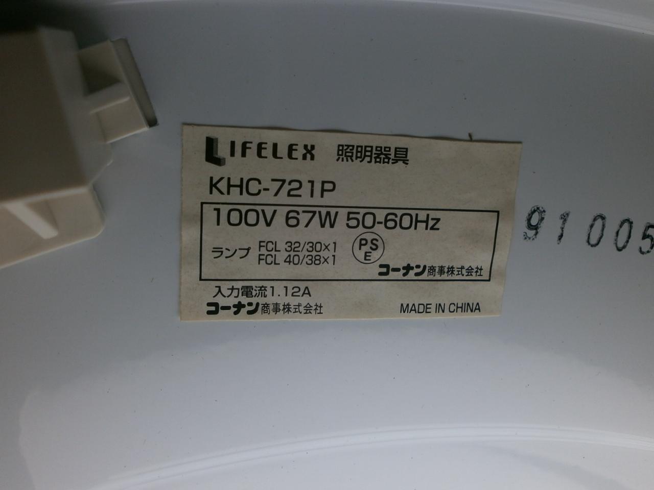 P5260347.jpg