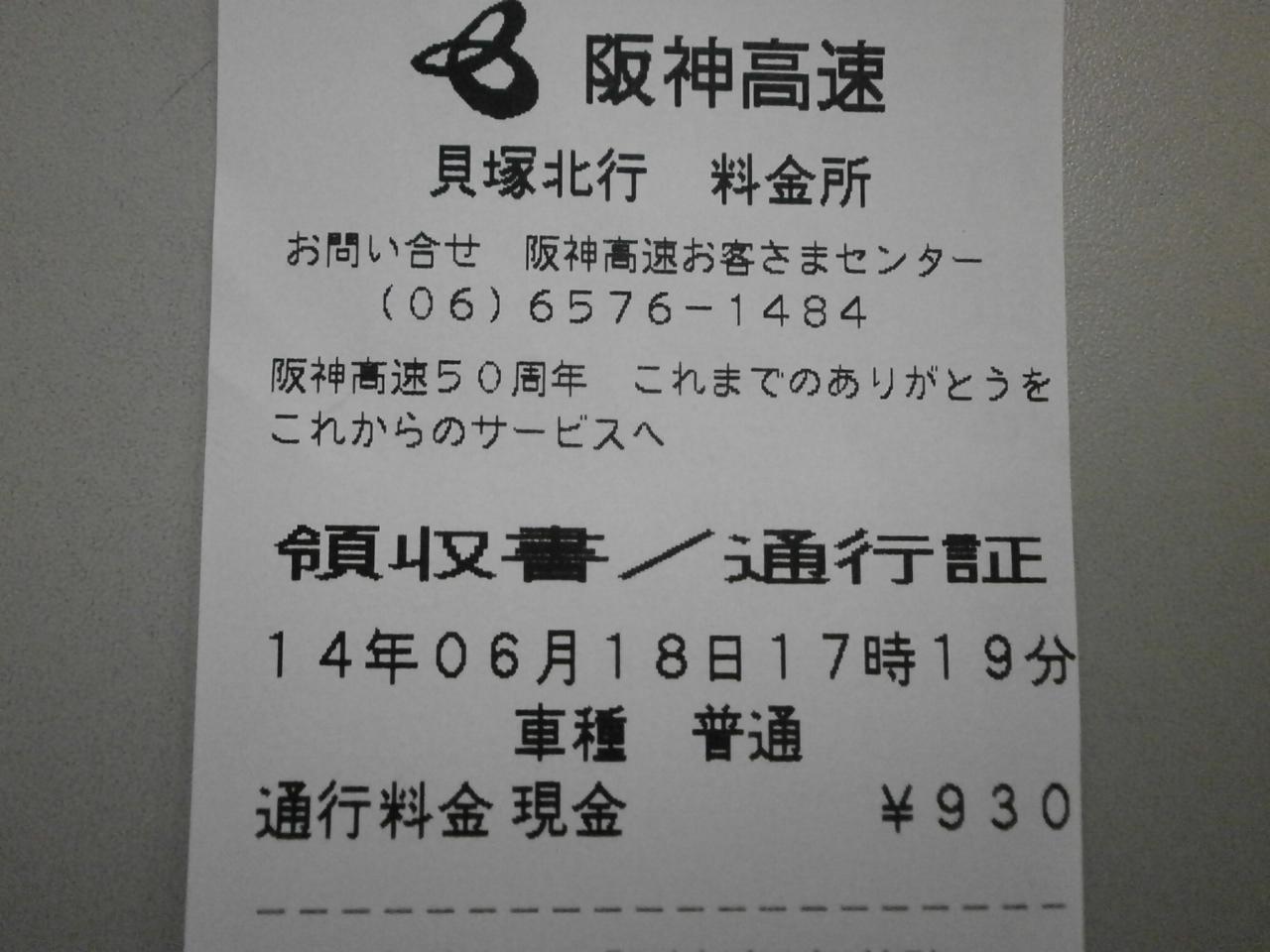 P6190085.jpg