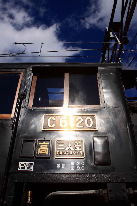 DPP_0592.jpg