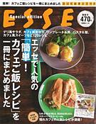 s-cafe.jpg