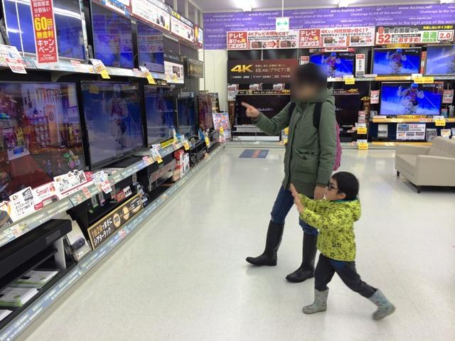 3Dテレビをみて騒いでいる親子