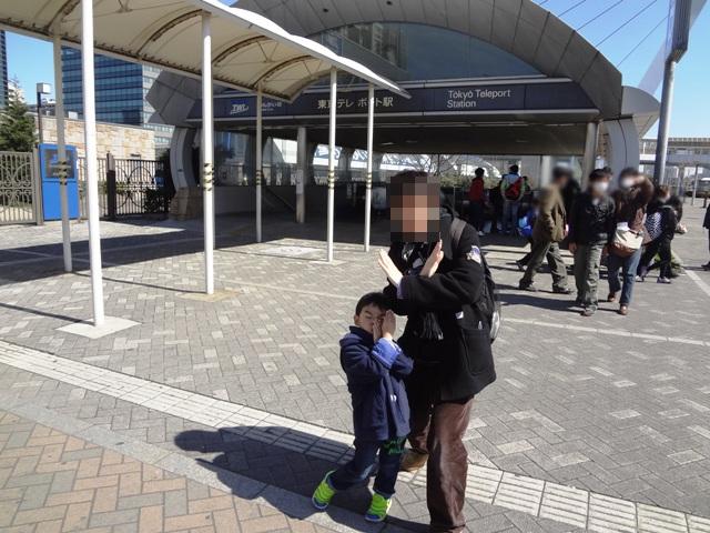 お台場in 陸ちゃん