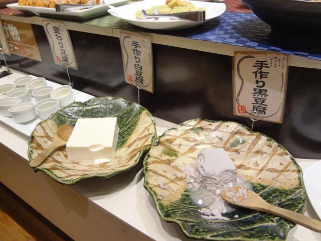 豆乃畑メニュー1