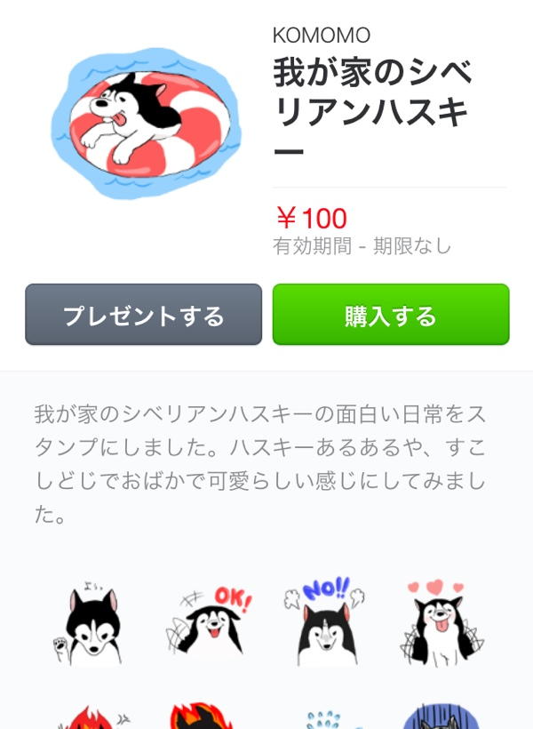 fc2blog_20140625142316e66.jpg