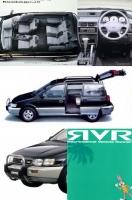 初代RVR