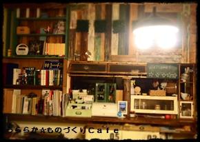 Cafe風なキッチンカウンター全景