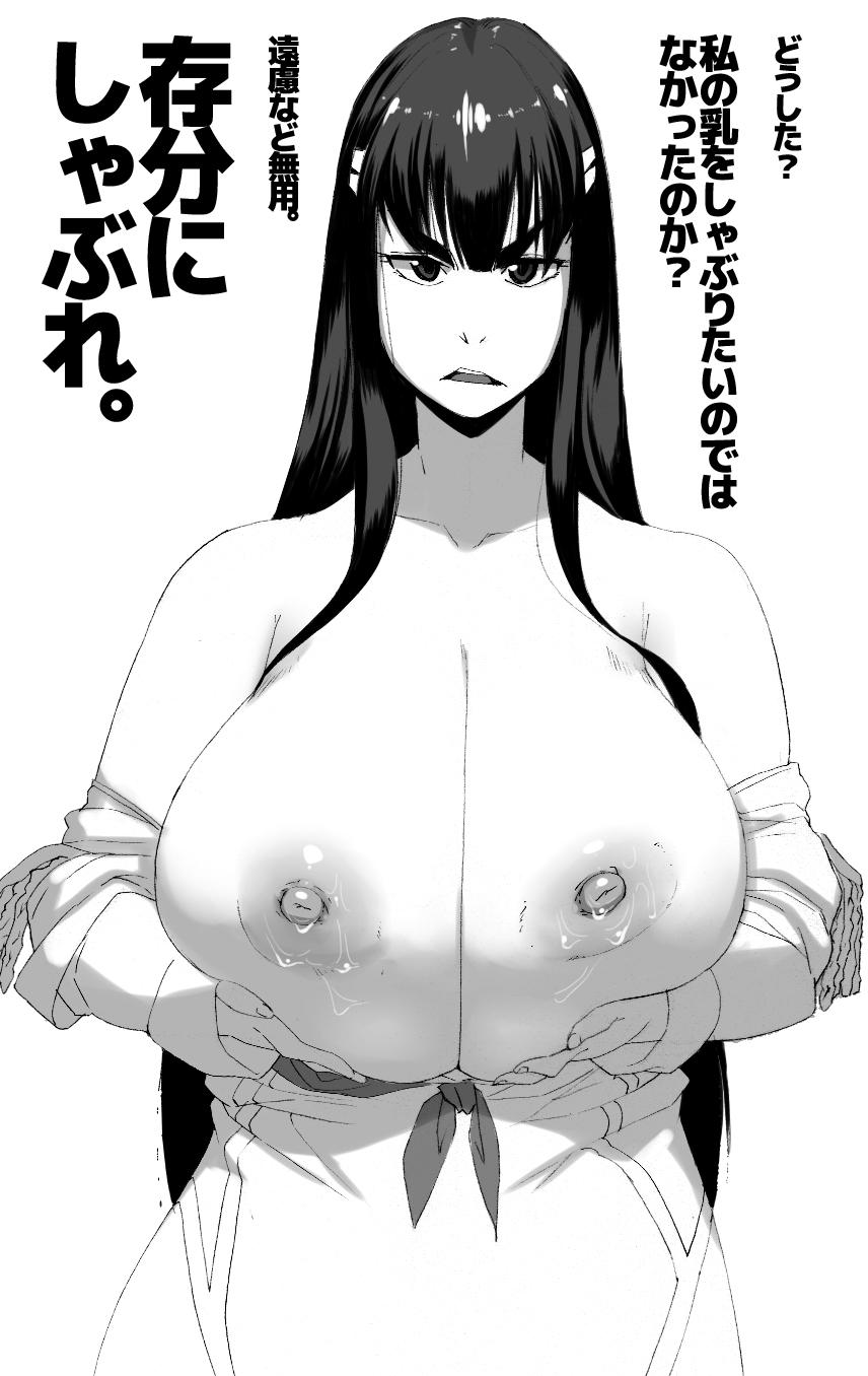 satsuki20120227.jpg