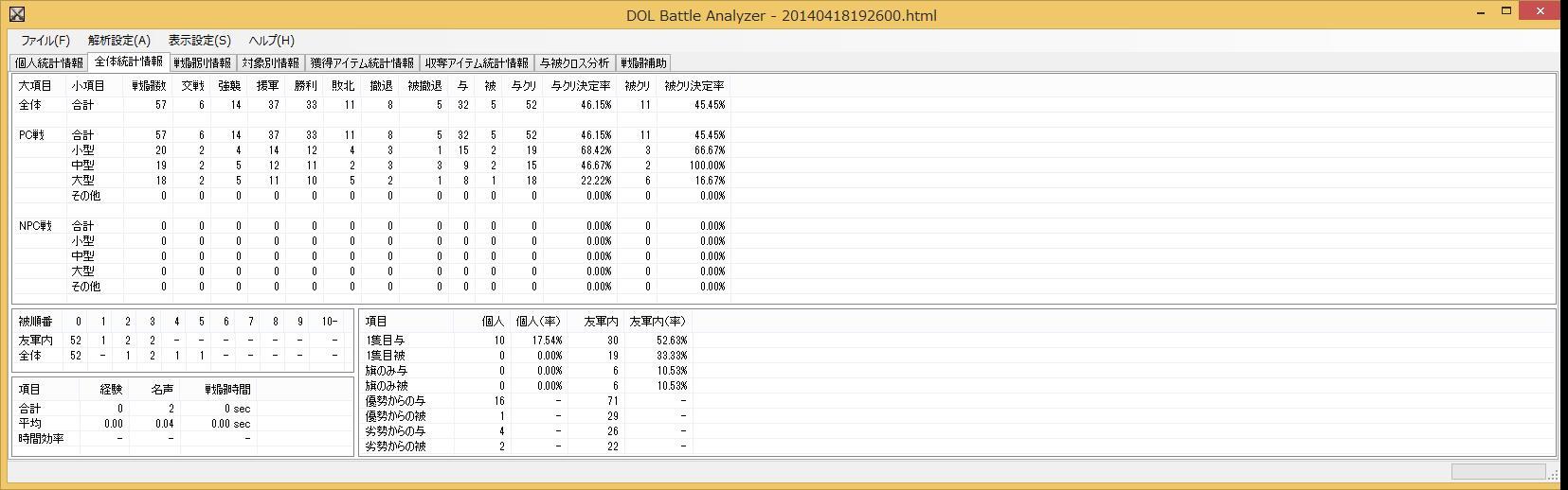result_20140421184459.jpg