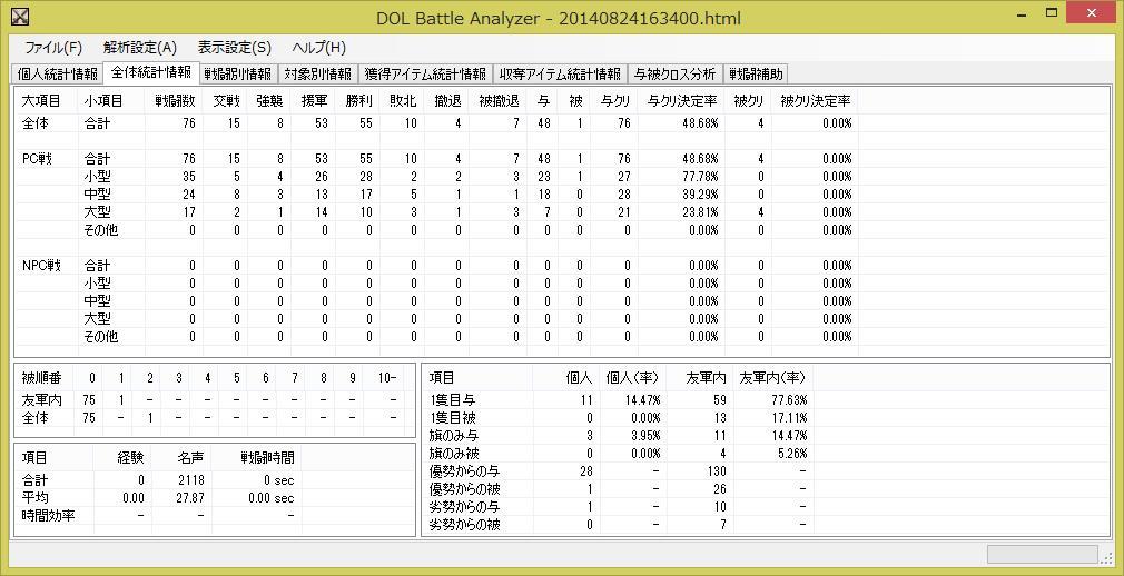 result_20140825222302.jpg