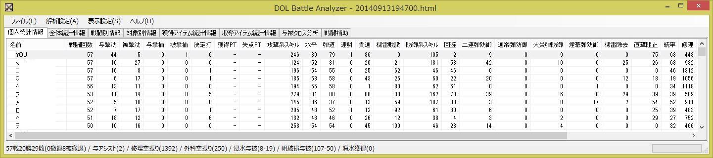 result_20140915125304.jpg