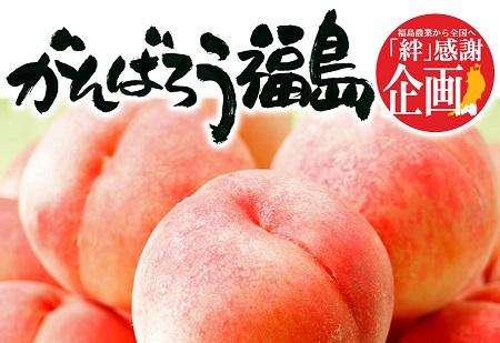 最高においしい桃