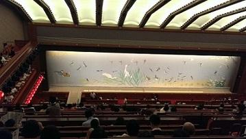 歌舞伎座四階席より