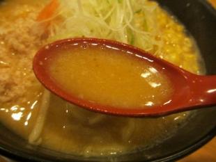 みそら 濃厚白味噌ラーメン スープ