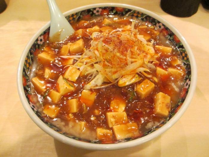しのぶ 背油麻婆麺