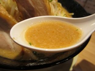 ふくすけ チビレスト スープ