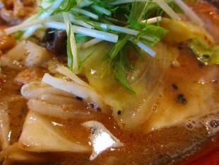 たいあたり 焼味噌 具 (2)