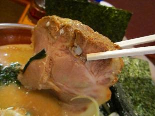 いちげん 香箱蟹味噌ラーメン チャーシュー