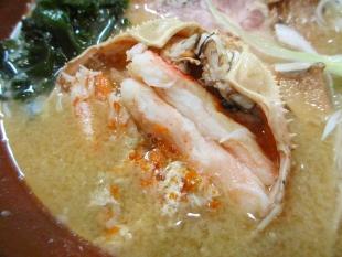 いちげん 香箱蟹味噌ラーメン 蟹